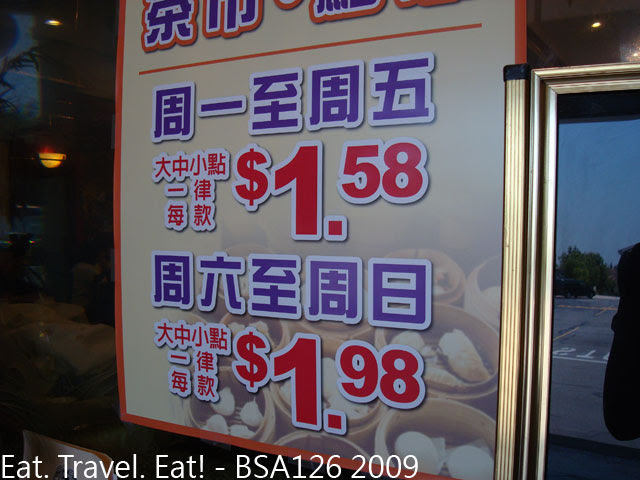 Dim Sum Pricing @ Full House