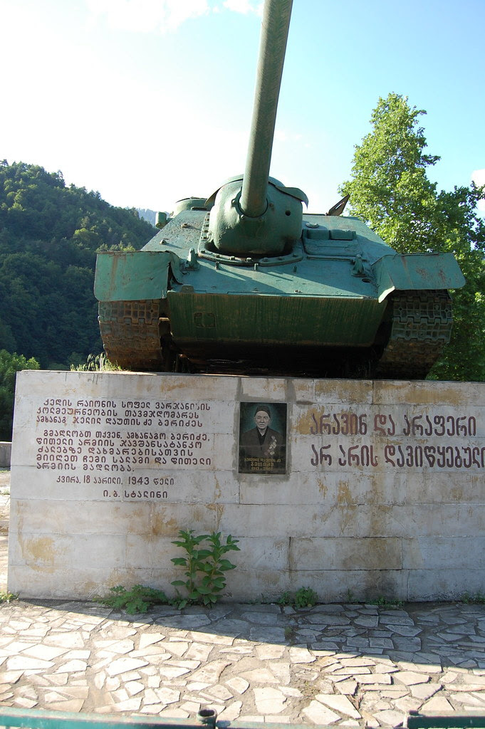 Tank Monument