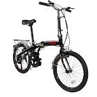 "Xspec 20"" 7 Speed City Folding Compact Bike Bicycle Urban Commuter Shimano Black"