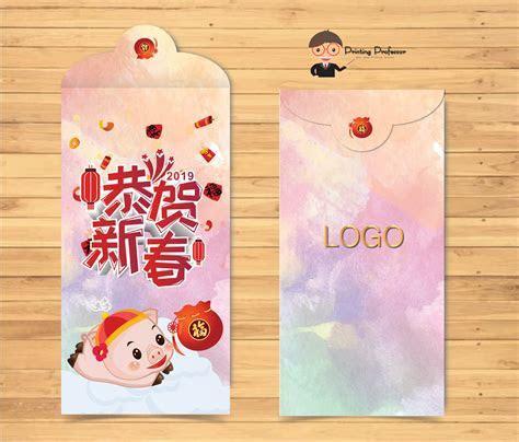 Money Packet Malaysia   Raya Packet & Ang Pow & Red Packet