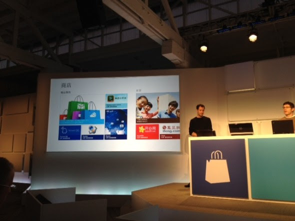 Microsoft's Event