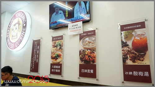 台北永康大腸麵線04.jpg