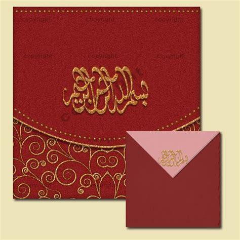 Hindu Wedding Invitation Cards     Wedding Invitation
