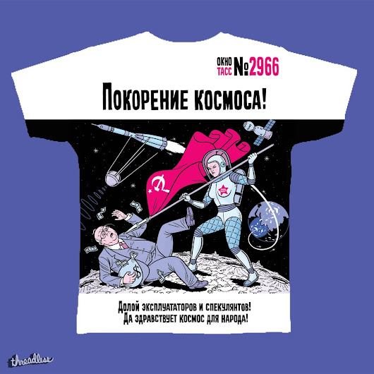Soviet Space Amazon on Threadless