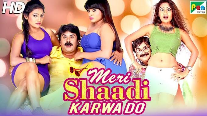 Meri Shaadi Karwa Do (Ananthana Chellata) 2020 Hindi Dubbed 480p HDRip 450MB Dwonload