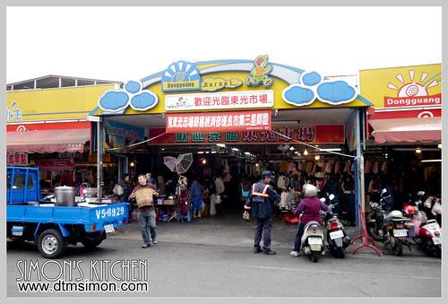 東光市場02.jpg