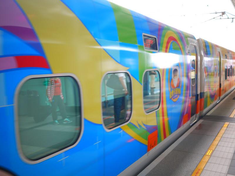 高鐵歡樂卡通列車