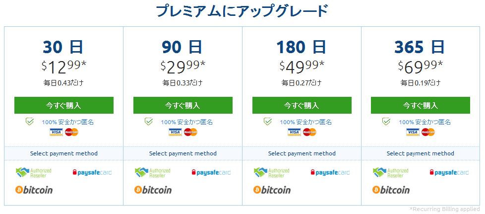 bitcoin決済 |クレジットカード決済代行のテレコムクレジット決済サービス