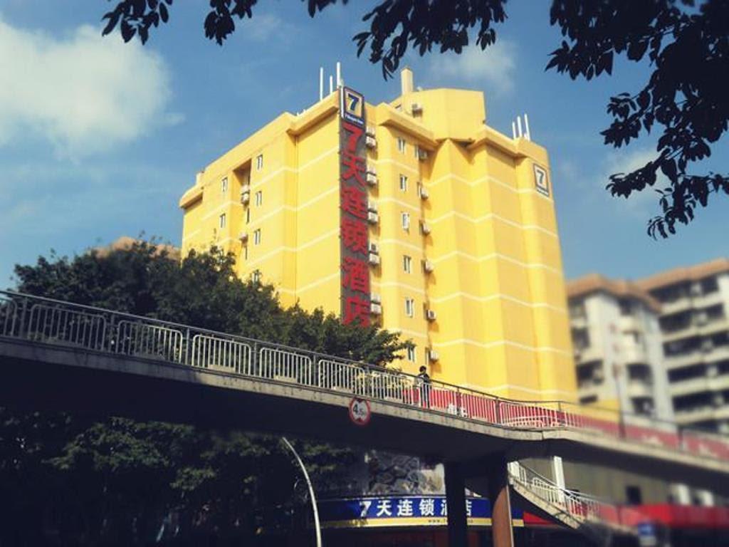 7 Days Inn Zhongshanlihe Square Branch Reviews