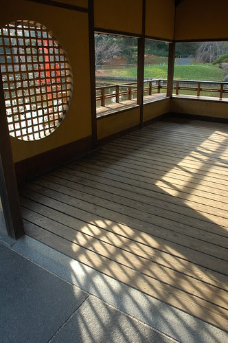 Viewing Pavilion