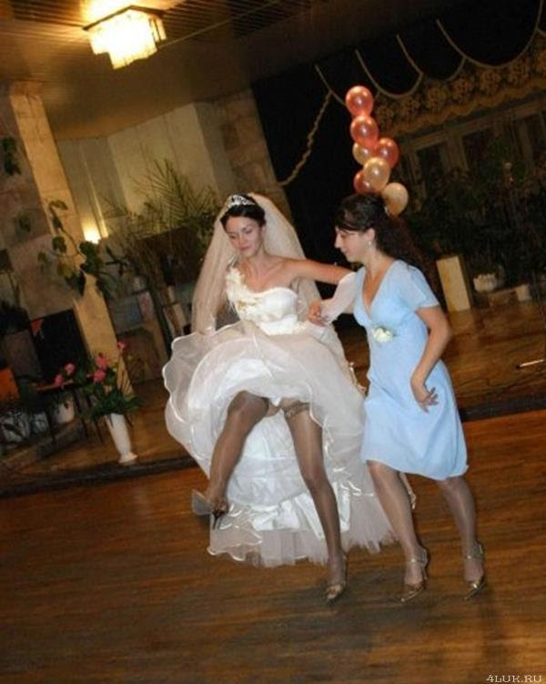 фото упс невесты видимо