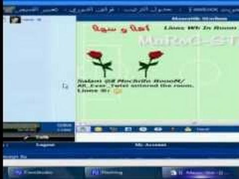 Site chat zawaj