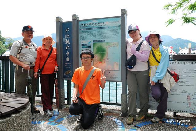 2011_0612_南投。日月潭水社親水步道,內湖山步道DSC_1611