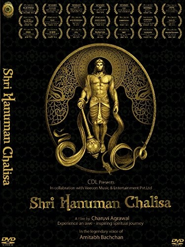 Shri Hanuman Chalisa Short Film Download