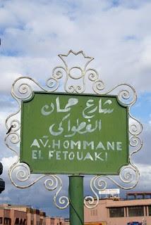 avenue houmman el fetouaki