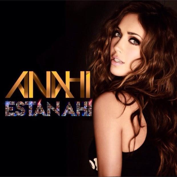 Anahí (Foto: Reprodução/Instagram)