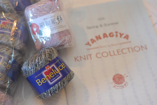 Yarn Purchase from Yanagiya