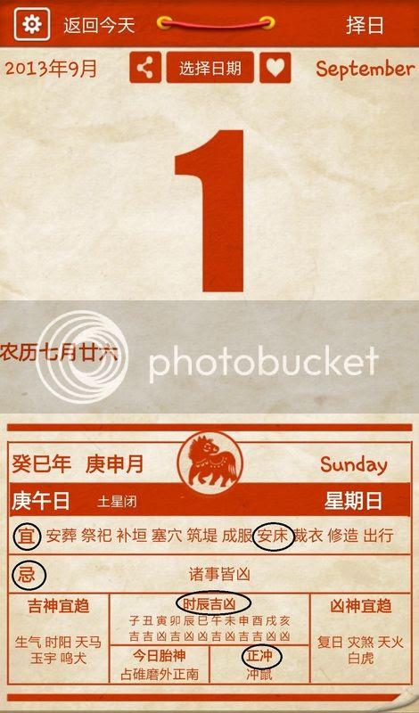 photo app1_zps4utmazkh.jpg