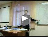 Базовый курс: Основные понятия фондового рынка часть2