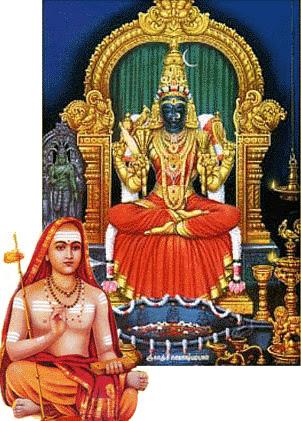 http://www.harekrsna.com/sun/features/10-09/kamakshi3.jpg