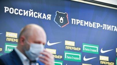 «РБ Спорт»: Чернышенко заказал аналитику по поводу лимита на легионеров в РПЛ