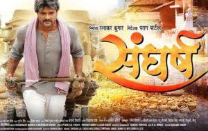 Download Khesari Lal Yadav all Bhojpuri Movies