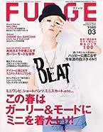 FUDGE ( ファッジ ) 2010年 03月号 [雑誌]