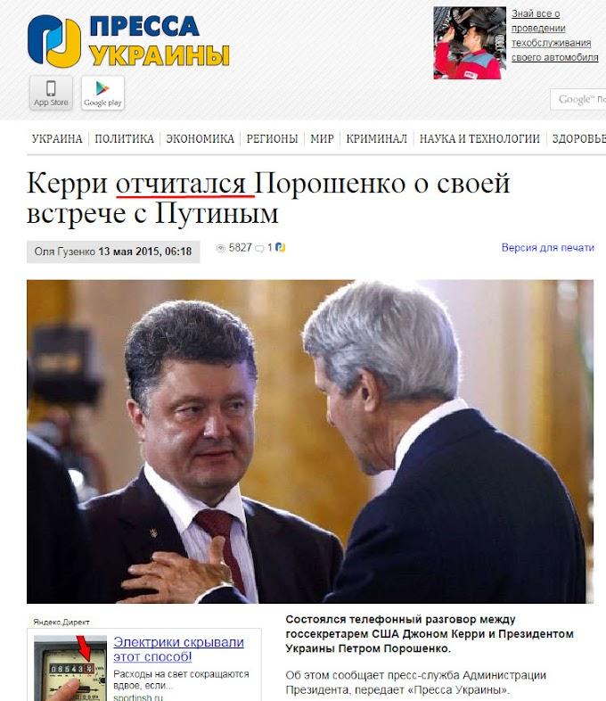 Очередной отжиг УкроСМИ