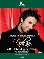 Tarkan in Antalya for a special performance, 03 May 2007