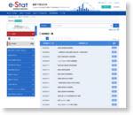 統計表一覧 政府統計の総合窓口 GL08020103