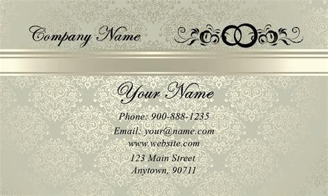 Vintage Pattern Event Planner Business Card   Design #701141