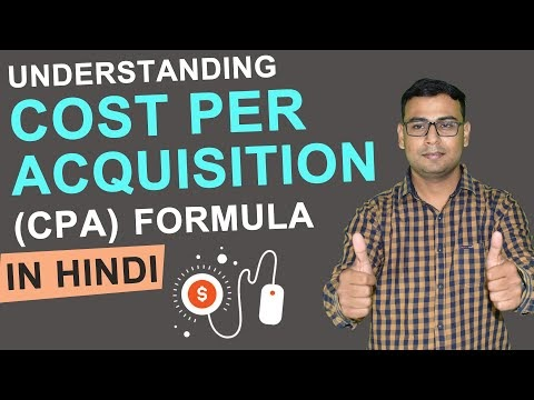 How to Calculate CPA