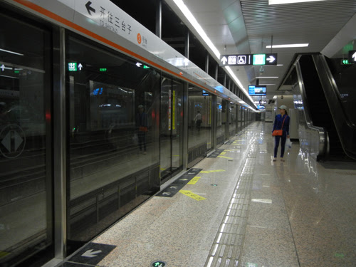 Shenyang Subway _ 9299