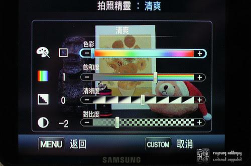 Samsung_NX200_color_16
