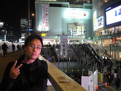 Richard - JR新宿站 Lumine口 -新宿