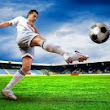 Top 5 Best Football Apps for Android Device