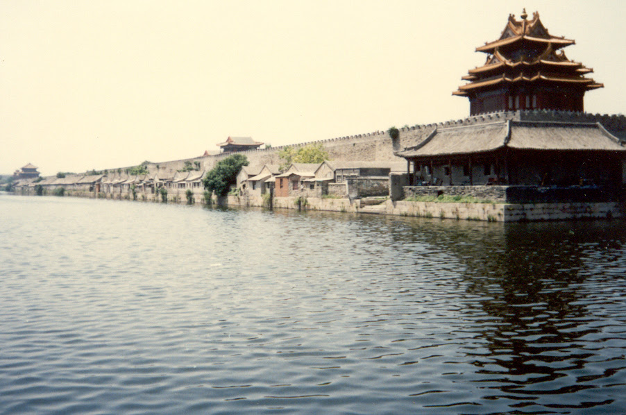 Imperial Palace moat, Beijing, 1988