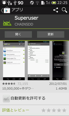 device-2012-09-17-222301.png