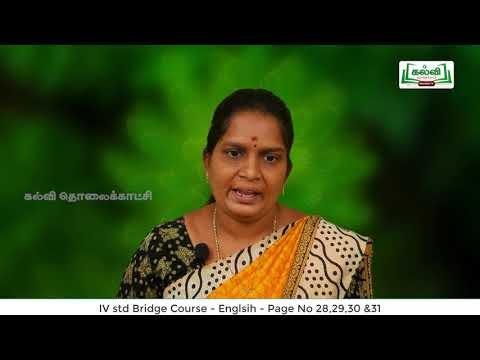 4th English Bridge course Vocabulary - Action Words Day order 5 & 6 Kalvi TV