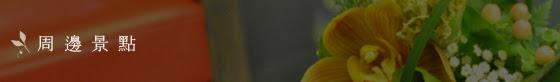 美系列飯店/叙美精品旅店 Hotel B7/美系列飯店/叙美精品行旅/美系列飯店-叙美精品行旅/美系列/叙美/台北住宿/西門丁住宿/台北車站休息/敘美/台北行旅/台北精品旅店