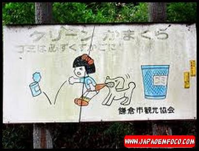 Não jogar lixo na rua