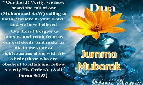 Best Jumma Mubarak Messages Facebook | Jumma Mubarak