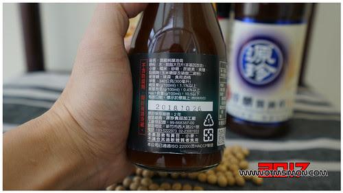 源珍醬油12.jpg