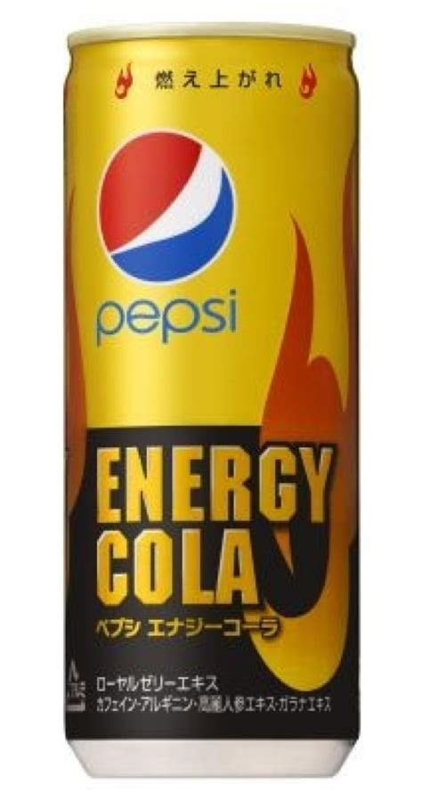 Foodista   Will Pepsi Energy Cola Take Japan by Storm?