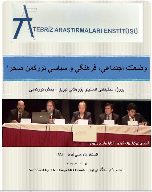 (فارسی): اهداف و مقاصد این برنامه پژوهشی عبارت است از: 1. تحقیقات پژوهشی و ارائه اطلاعات دقیق در مورد...