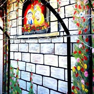 Park Bahçe Duvar Resmi Boyama örnekleri Duvar Resmi Boyama Sanatı