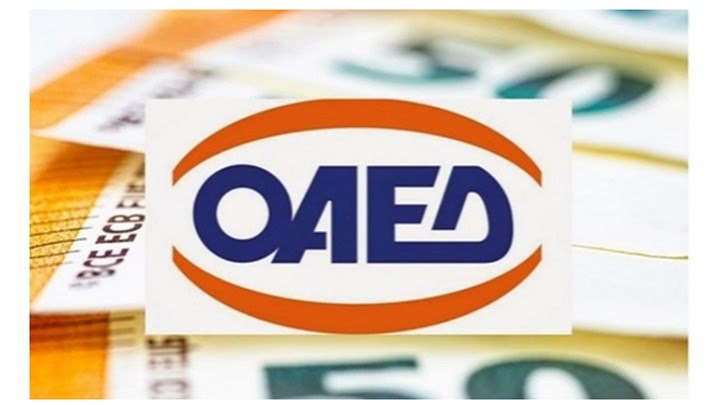 ΟΑΕΔ -CISCO: &quot?Τέλος χρόνου&quot? για τις αιτήσεις στο πρόγραμμα επαγγελματικής κατάρτισης για 3.000 ανέργους