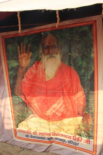 The Sabapati Panch Dasham Juna Akhada by firoze shakir photographerno1