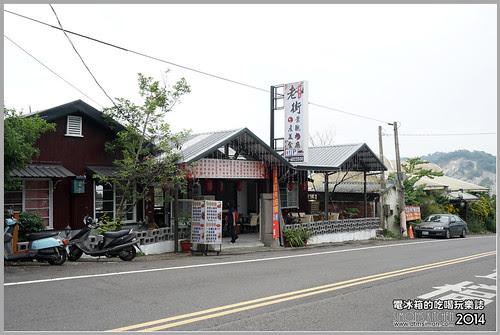 老街餐廳01.jpg