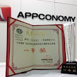 Appconomy's Jinjin Loyalty App Wins 1st Prize in Prestigious China Mobile App Competition